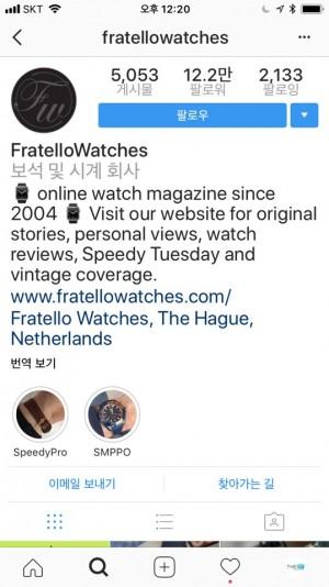 프라텔로워치스 프로필