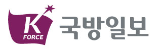 국방일보-로고