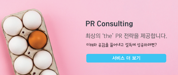 more-prconsulting-6