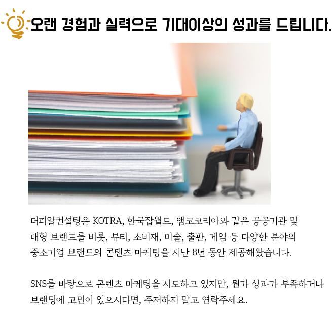 homepage-3page-b